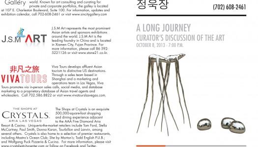 A Surreal Sculpture Exhibit – Wook Jang Cheung