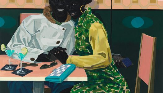A Shimmering Book Review: Juxtapoz Magazine