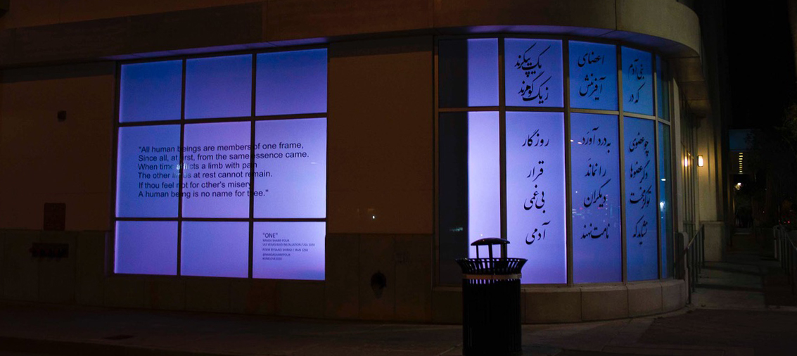 ONE, a light installation by Nanda Sharif-pour, featuring Bani Adam by Saadi Shirazi with English and Farsi, SOHO Lofts, Las Vegas, curated by Laura Henkel, ArtCulture PR